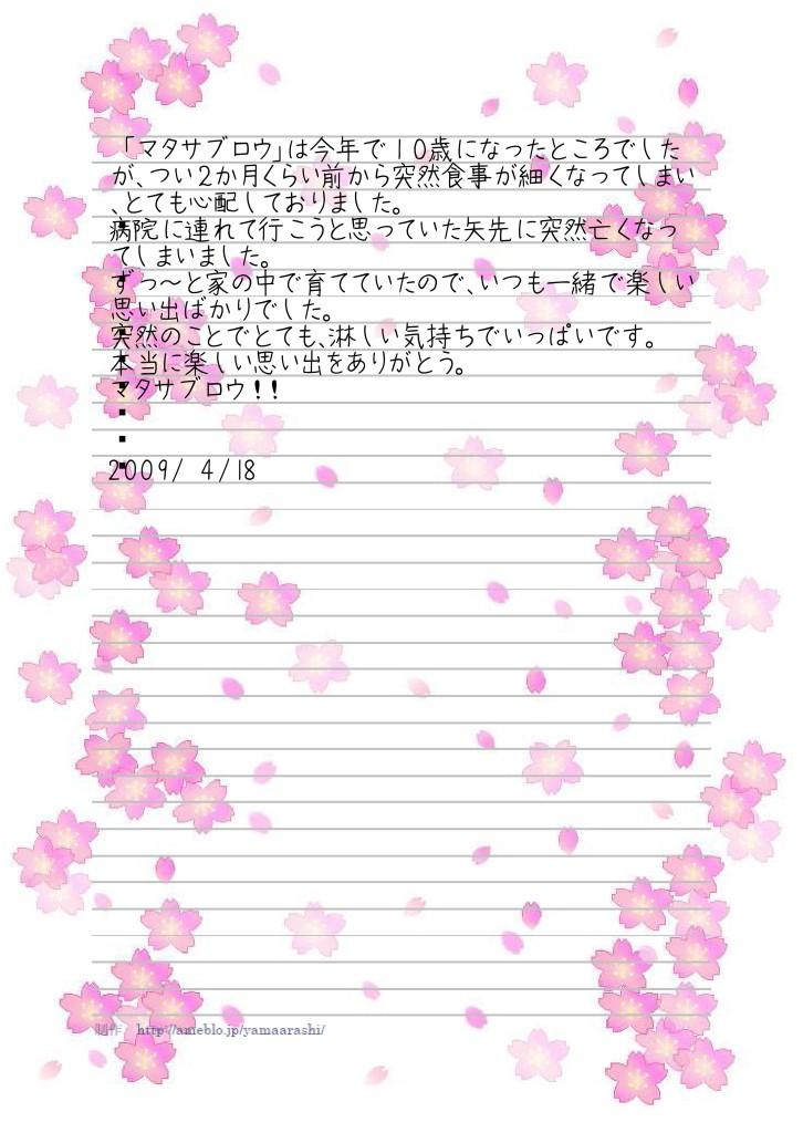 letter_04