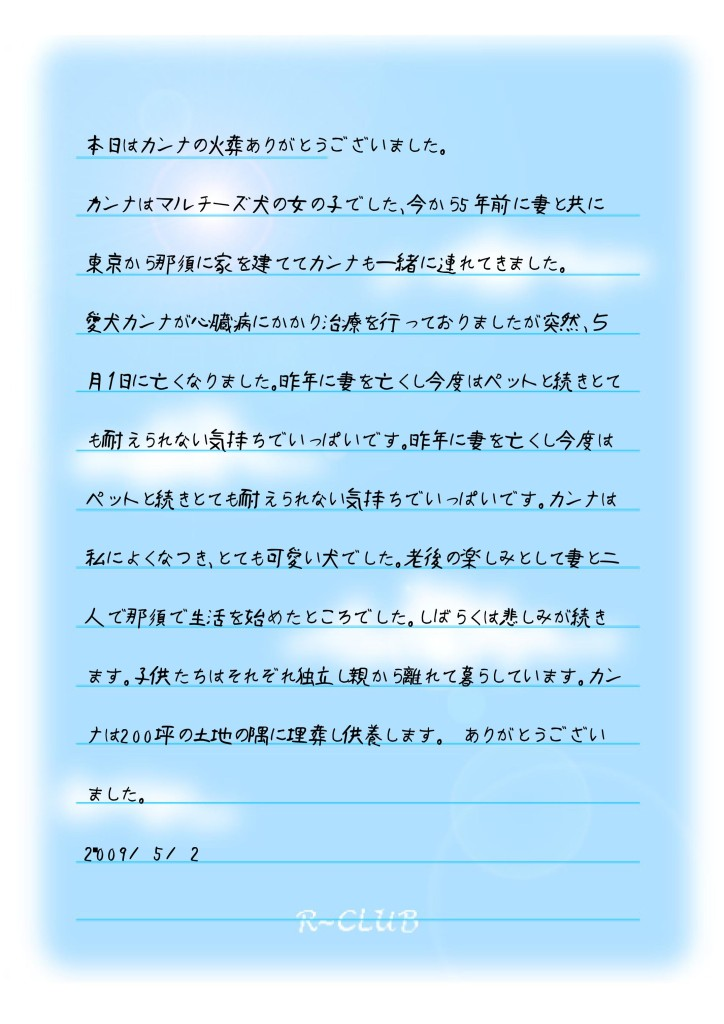 letter_05