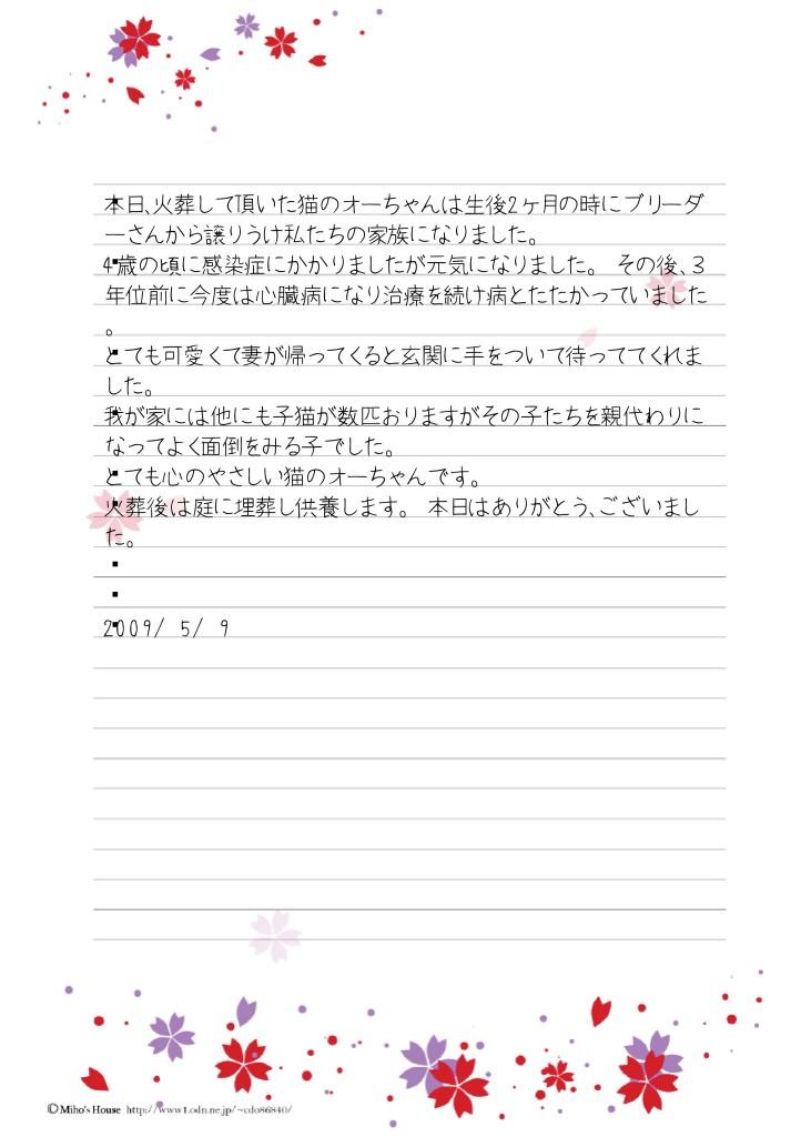 letter_06